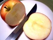 Pomme Apple