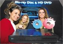 LG HD-DVD Blu-Ray