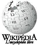 Wikipédia logo