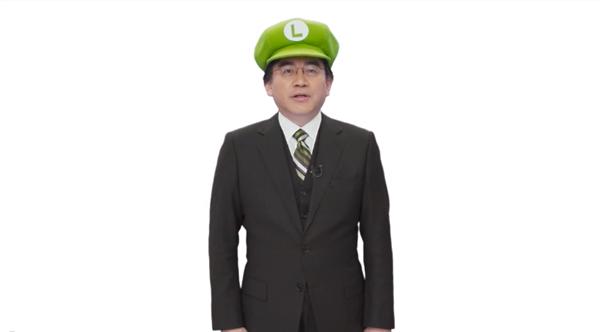 Iwata Luigi