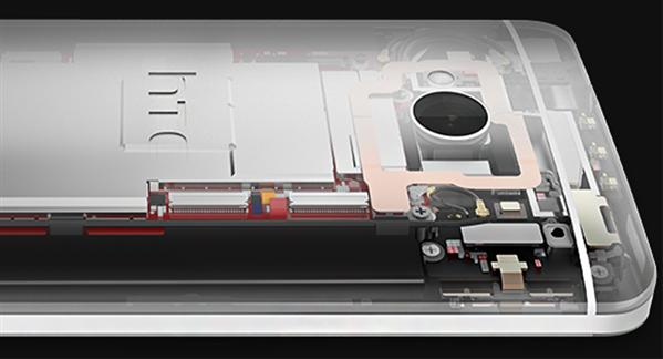 HTC One developper Edition