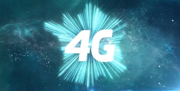 4G Bouygues Telecom