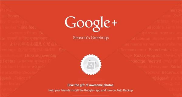 Google+ résumé