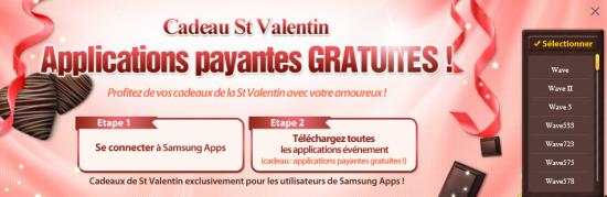 Samsung app market saint valentin