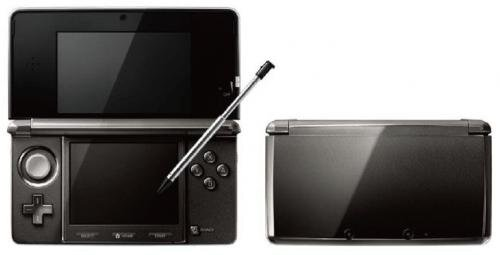 Nintendo 3DS Bleue