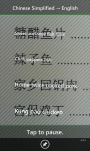 bing translator traducteur