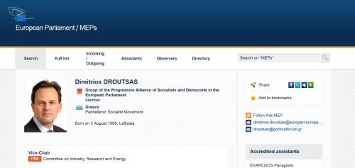 Dimitrios Droutsas
