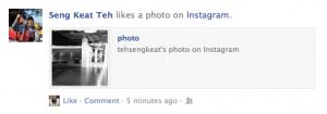 Facebook j'aime application mobile