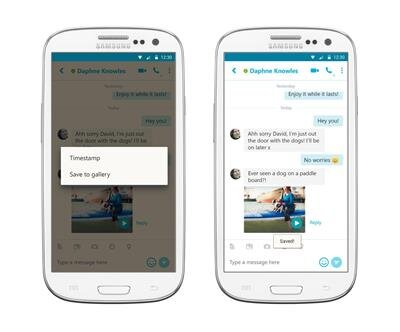 Skype Android 6.11