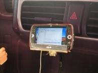 asus R70 UMPC cebit