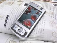 nokia nokla N95 téléphones clones