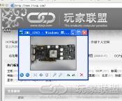 GT200 GTX 280 GeForce NVIDIA