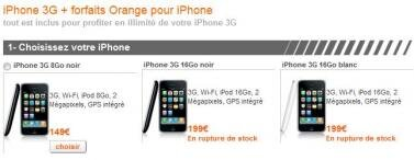 iphone 3G rupture stock orange mobile commande