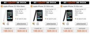 iPhone 3G Orange rupture stock