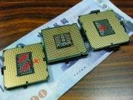 Lynnfield Intel
