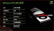 GTX 285