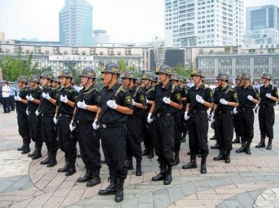chine Beijing_Security licence CC