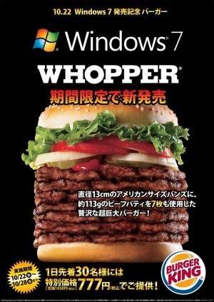 burger king windows 7