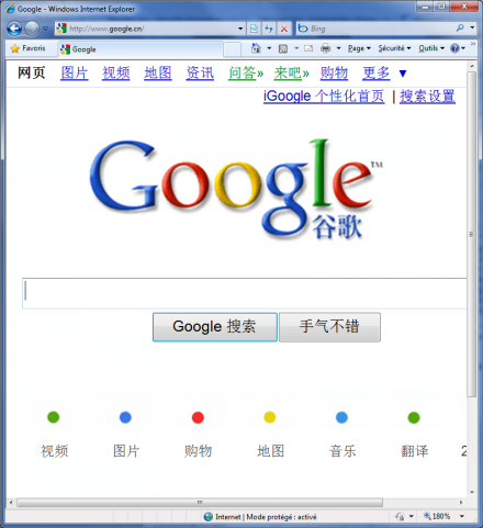 google chine cn internet explorer