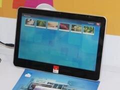 NPad Red Flag Software Meego Midinux Chine