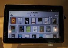 tablette tactile BenQ nReader R100