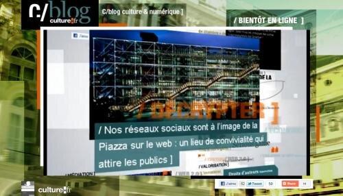 ministère de la culture cblog blog numérique