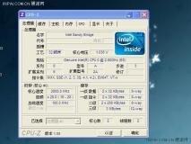 Intel Pentium G840 Inapi